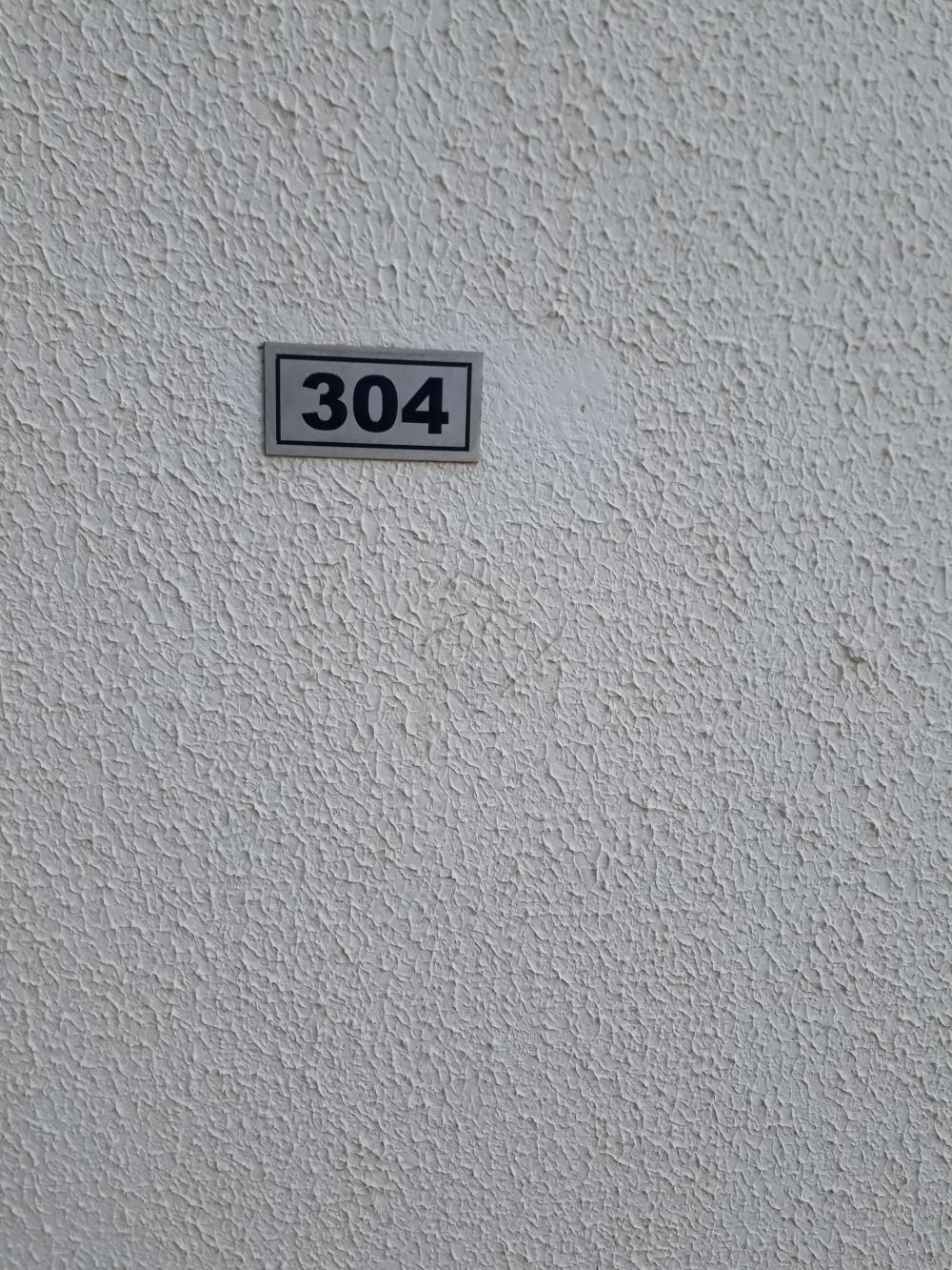 Alugar Apartamento / Padrão em Cabedelo apenas R$ 1.350,00 - Foto 29