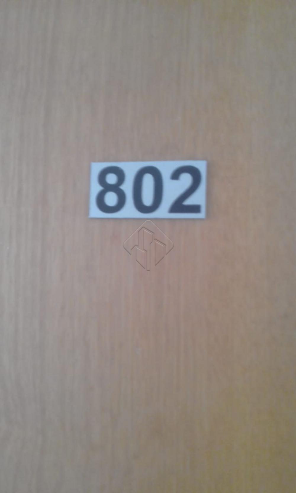 Alugar Apartamento / Padrão em João Pessoa apenas R$ 2.000,00 - Foto 6